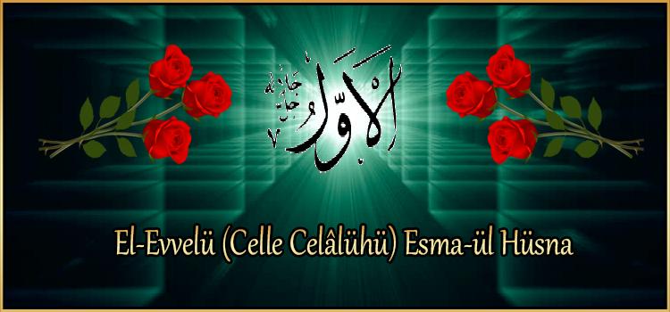 El-Evvelü (Celle Celâlühü) Esma-ül Hüsna