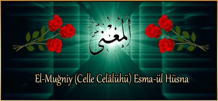 El-Muğniy (Celle Celâlühü) Esma-ül Hüsna