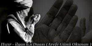 Hızır - ilyas a.s Duası (Arefe Günü Okunan )