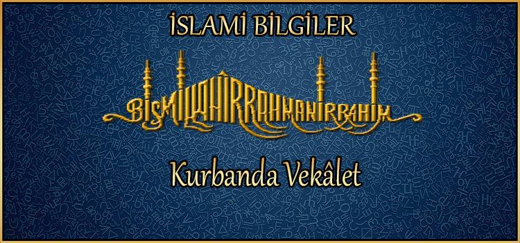 Kurbanda Vekâlet