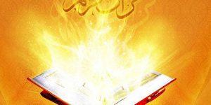 İnternetsiz Kuran-ı Kerim Mobil Uygulaması indir