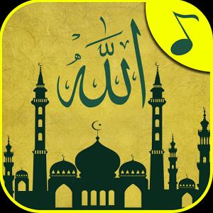 İslam zil sesleri