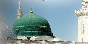 A'dan Z'ye Islami Bilgiler