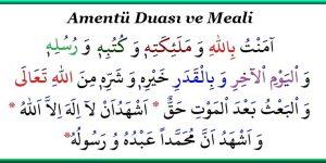 Amentü Duası ve Meali