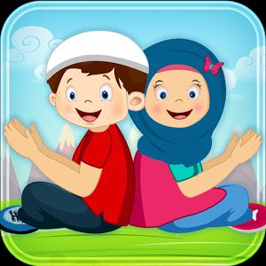 """Dini Mobil Uygulama """"Çocuk Dua Serisi"""" Mobil Uygulamasını"""