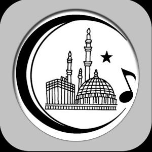 Dini Mobil Uygulama En Güzel İslami zil sesleri Program