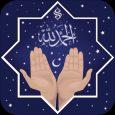 Dini Mobil Uygulama Sesli Günlük Dualar Program indir