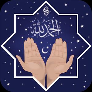 Dini Mobil Uygulama Sesli Günlük Dualar