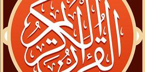 Dini Mobil Uygulama Türkçe Al Kur'an MyQuran Program indir