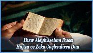 Hızır Aleyhisselam Duası, Hafıza ve Zeka Güçlendiren Dua