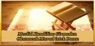 Mevlid Kandiline Girmeden Okunacak Murad istek Duası