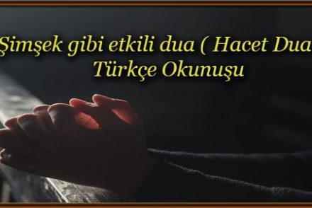 Şimşek gibi etkili dua ( Hacet Duası ) Türkçe Okunuşu