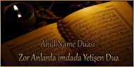 Ahid Name Duası / Zor Anlarda imdada Yetişen Dua
