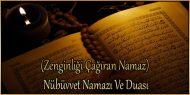 (Zenginliği Çağıran Namaz) Nübüvvet Namazı Ve Duası