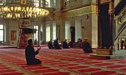 islamın 5 Şartından Biri Olan Namazın Açıklanması Mobil Uygulama