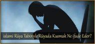 islami Rüya Tabiriyle Rüyada Kusmak Ne ifade Eder?