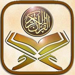 Kuran -ı Kerim ve Türkçe Meali mobil uygulama