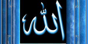 """Özen ve itina ile hazırlanmış """"islami resimler"""" arşivi / islami resimler"""
