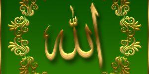 ALLAH'' Yazılı Duvar Kağıdı Resimleri