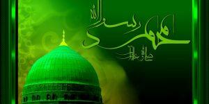 Harika HD islami Allah Yazılı Resimler, islami Resimler Arşivi