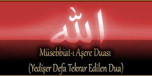 Müsebbiat-ı Aşere Duası (Yedişer Defa Tekrar Edilen Dua)