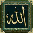 """islami Resimler / Özel çalışma ile Hazırlanmış """"islami Resimler"""" Arşivi"""
