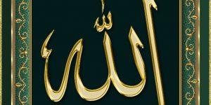 islami Resimler