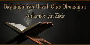 En'am Suresi 103. ayeti yatmadan önce 21 defa okunursa