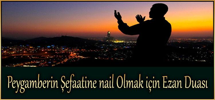 Peygamberin Şefaatine nail Olmak için Ezan Duası