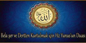 Bela şer ve Dertten Kurtulmak için Hz Yunus'un Duası