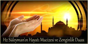 Hz Süleyman'ın Hayatı Mucizesi ve Zenginlik Duası