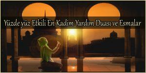 Yardım duası tüm müminlerin bilip sık sık okumas