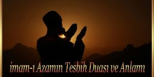 imam-ı Azamın Tesbih Duası ve Anlamı