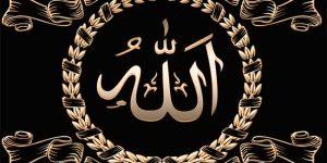Özenle Hazırlanmış Arapça Allah Yazıları