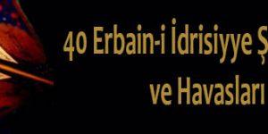 40 Erbain-i İdrisiyye Şerhi isim ve Havasları ( Devamı )