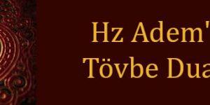 Hz Adem'in Tövbe Duası