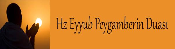 Hz Eyyub Peygamberin Duası
