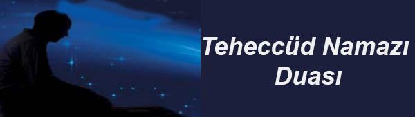 Teheccüd namazı duası