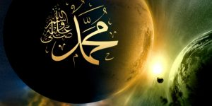 Gökyüzü Resimleri Üzerine Yazılmış Allah Muhammed Arapça Yazılar