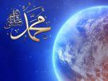 """Gezegen Resimleri Üzerine """"Muhammed ResulAllah"""" Yazıları"""
