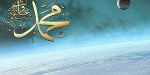 Gezegen Resimleri Üzerine ALLAH MUHAMMED Yazıları