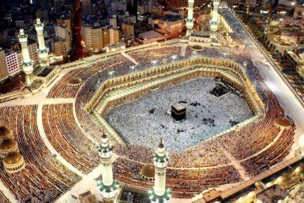 Kaaba Wallpapers