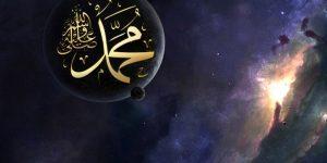 Resim Üzerine ALLAH ve Muhammed Yazıları
