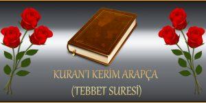 TEBBET SURESİ