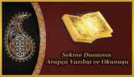 Sekine Duasının Arapça Yazılışı ve Okunuşu