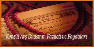 Kenzül Arş Duasının Fazileti ve Faydaları