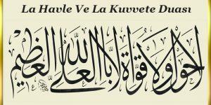 La Havle Ve La Kuvvete Duası ve Açıklaması