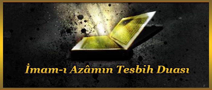 İmam-ı Azâmın Tesbih Duası