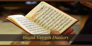 Büyük Cevşen Duaları