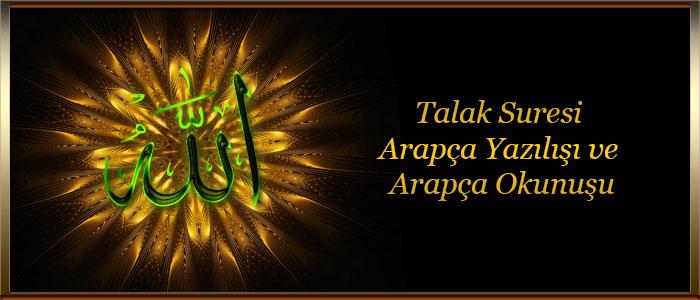 Talak Suresi Arapça Yazılışı ve Arapça Okunuşu